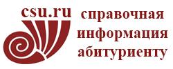 ЧелГУ-абитуриент